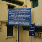 Mahatma Gandhi Birthplace