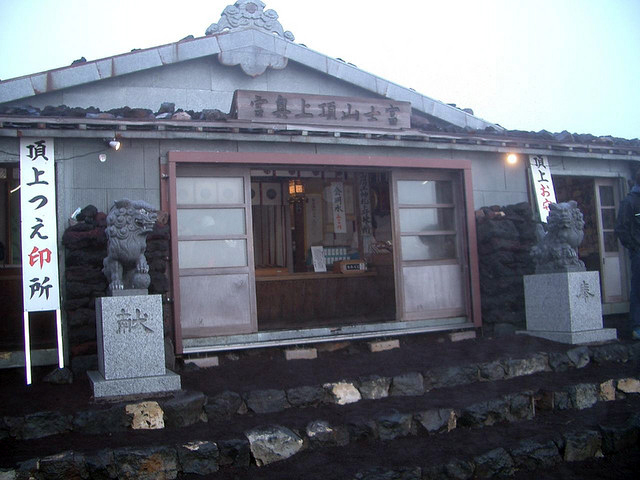 Kusushi Shrine
